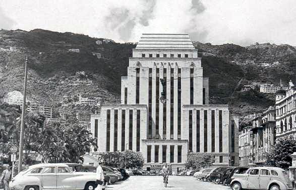 HSBC 1936