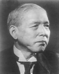 Ichizo Kobayashi later years.jpg
