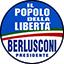 Il simbolo del PDL - 2014-05-16 16-05.png