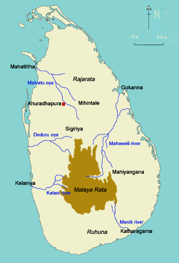 Administration centers of Sri Lanka before the 13th century