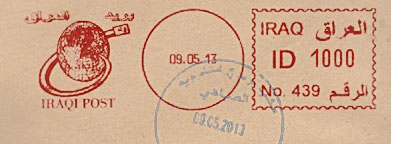 Iraq stamp type 9.jpg