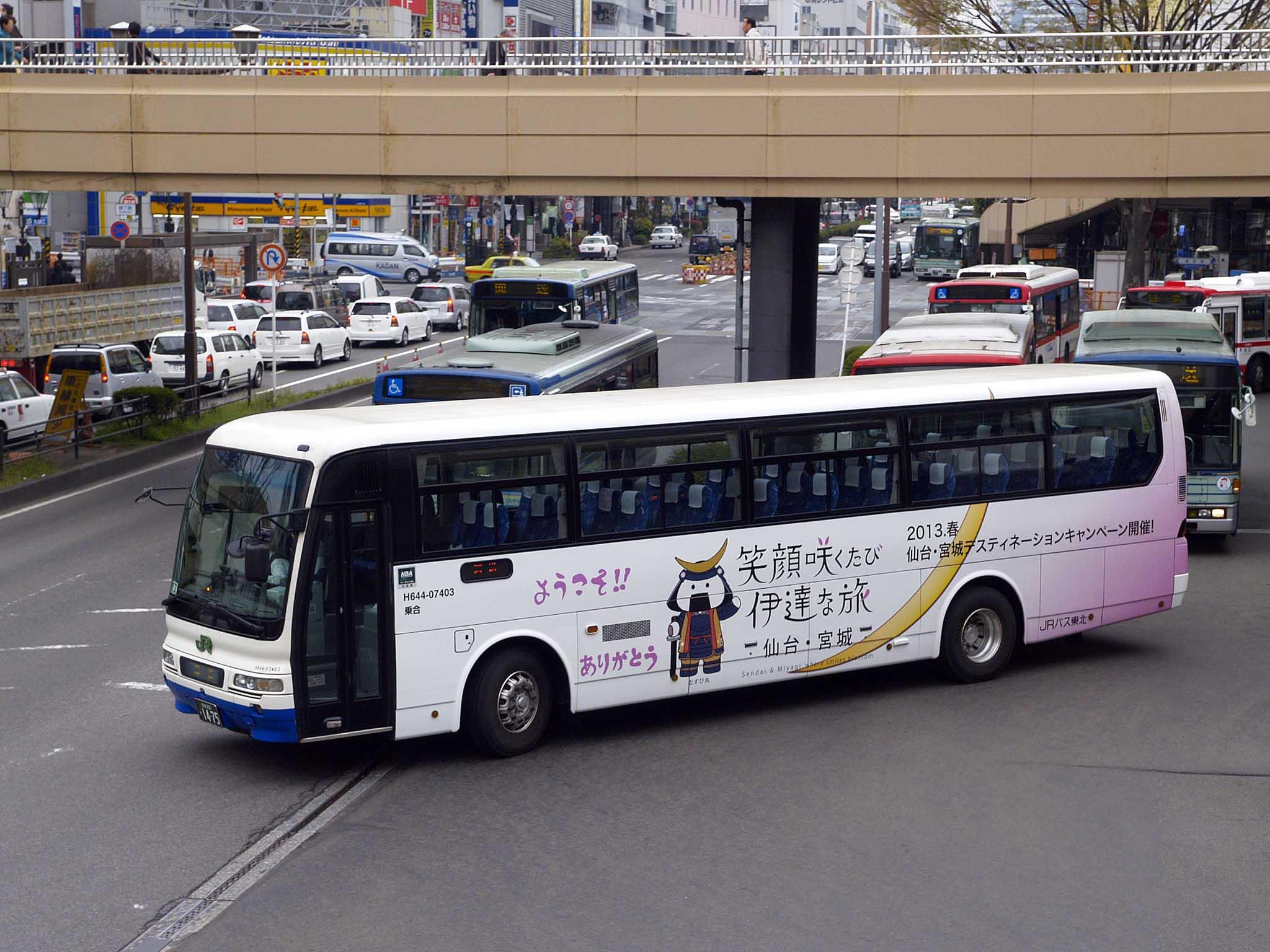 ファイル jr bus tohoku h644 07403 sendai miyagi dc musubimaru bus
