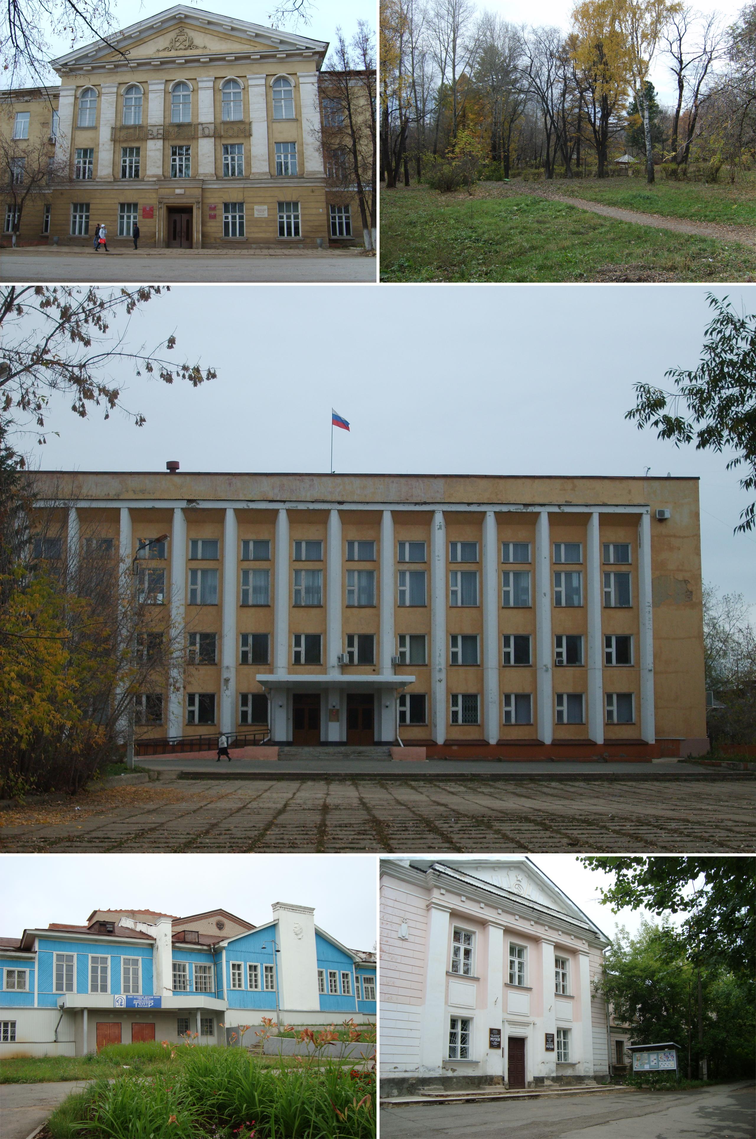 Кудымкар — Википедия fb5d96bfef6