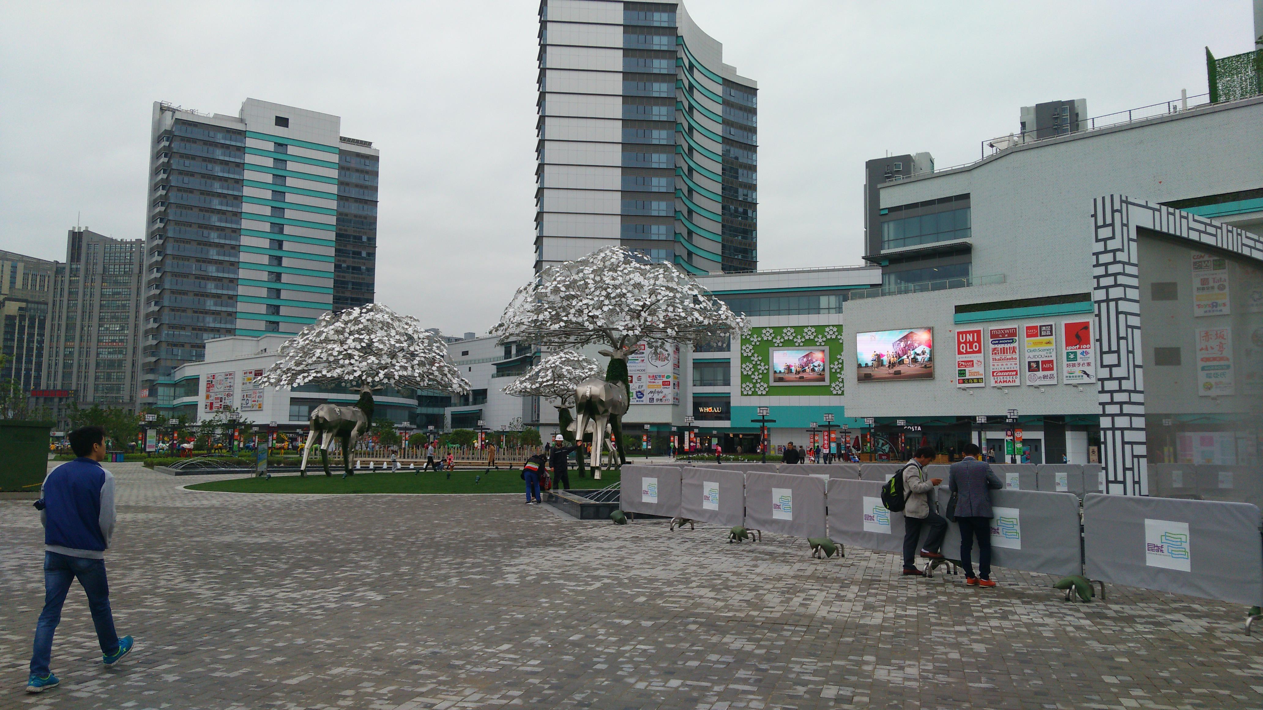Jiangsu kunshan
