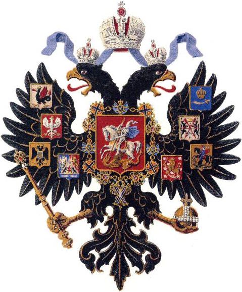 Lesser_Coat_of_Arms_of_Russian_Empire_2.