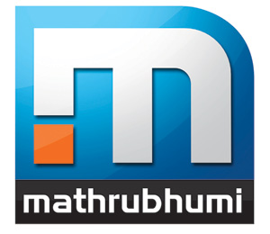 Mathrubhumi Malayalam Newspapers Online