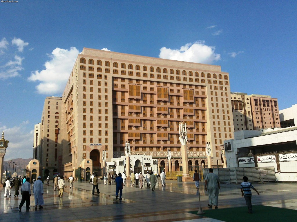 Crowne Plaza Hotel Madinah Distance From Haram