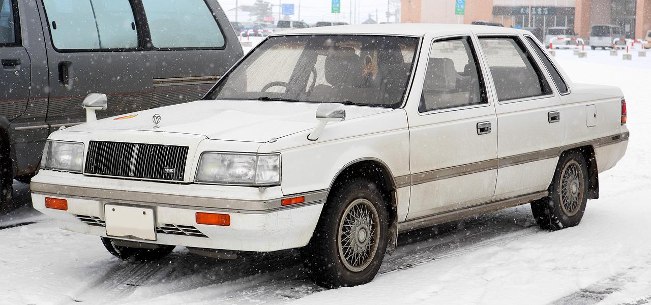 Piece DEBONAIR : pieces Mitsubishi DEBONAIR moins chères
