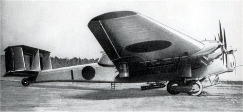 九二式重爆撃機(キ20)