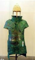 Mycenaean armour 1400BC