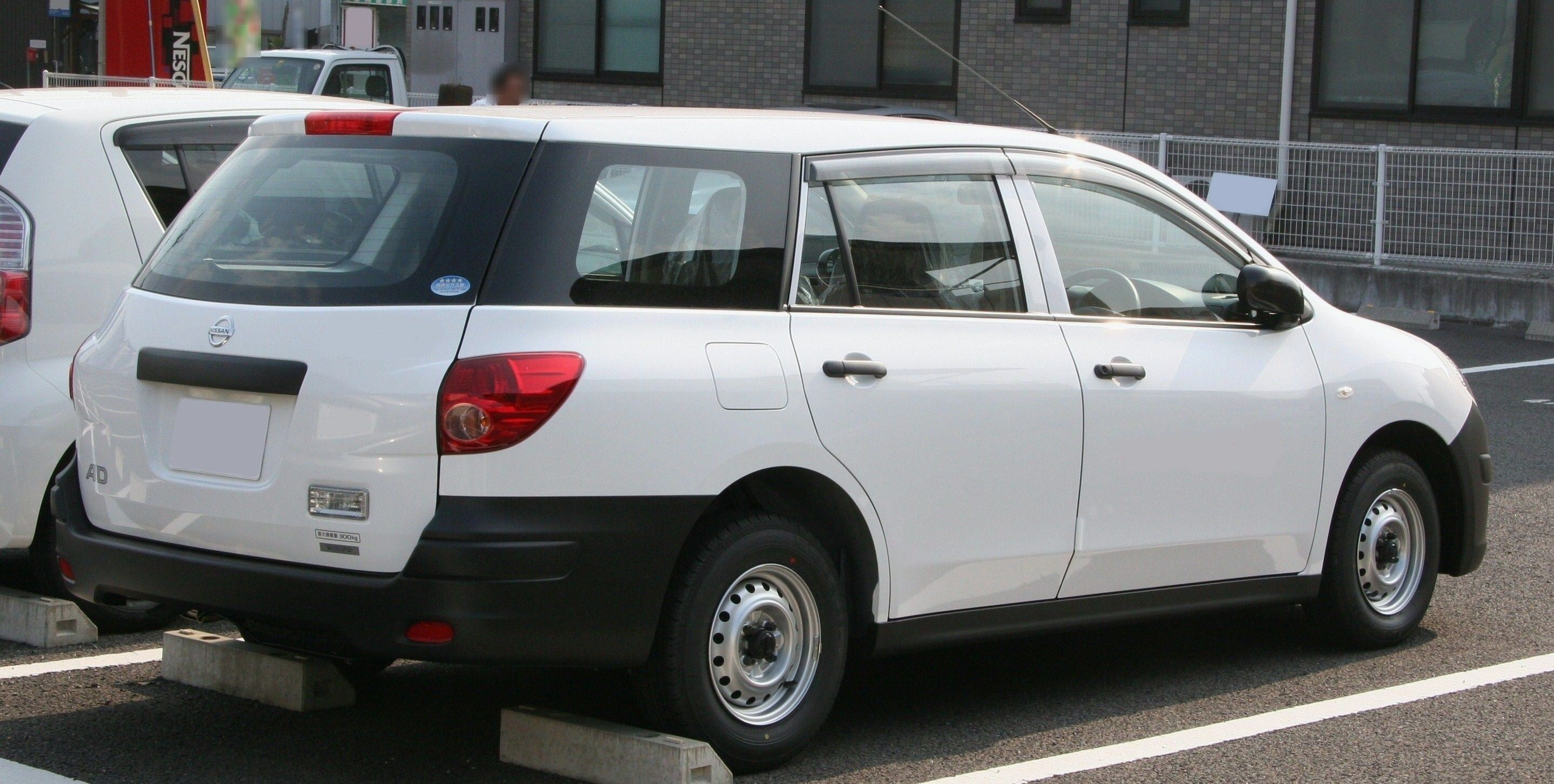 Nissan Work Van >> File:NISSAN AD rear.jpg - Wikimedia Commons