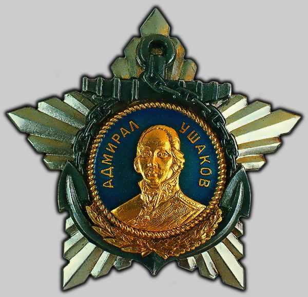 OrderOfUshakov1st.jpg