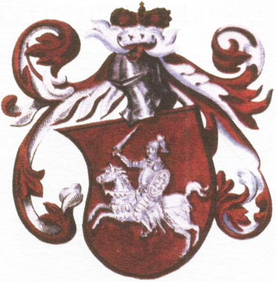 Pahonia. Пагоня (1786-1815).jpg
