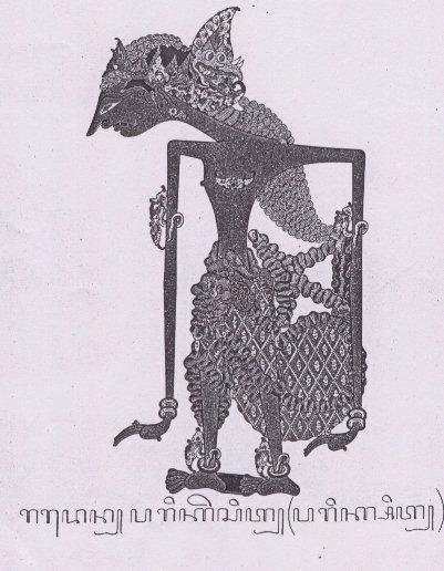 Depiction of Pariksit