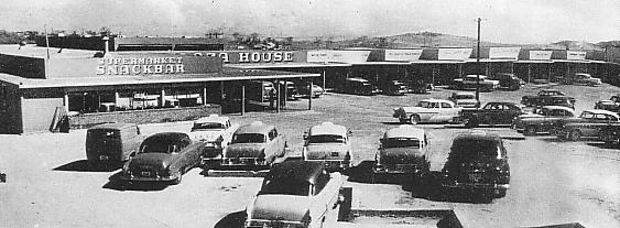 File:Plaza House Shopping Center circa 1955.JPG - Wikimedia Commons