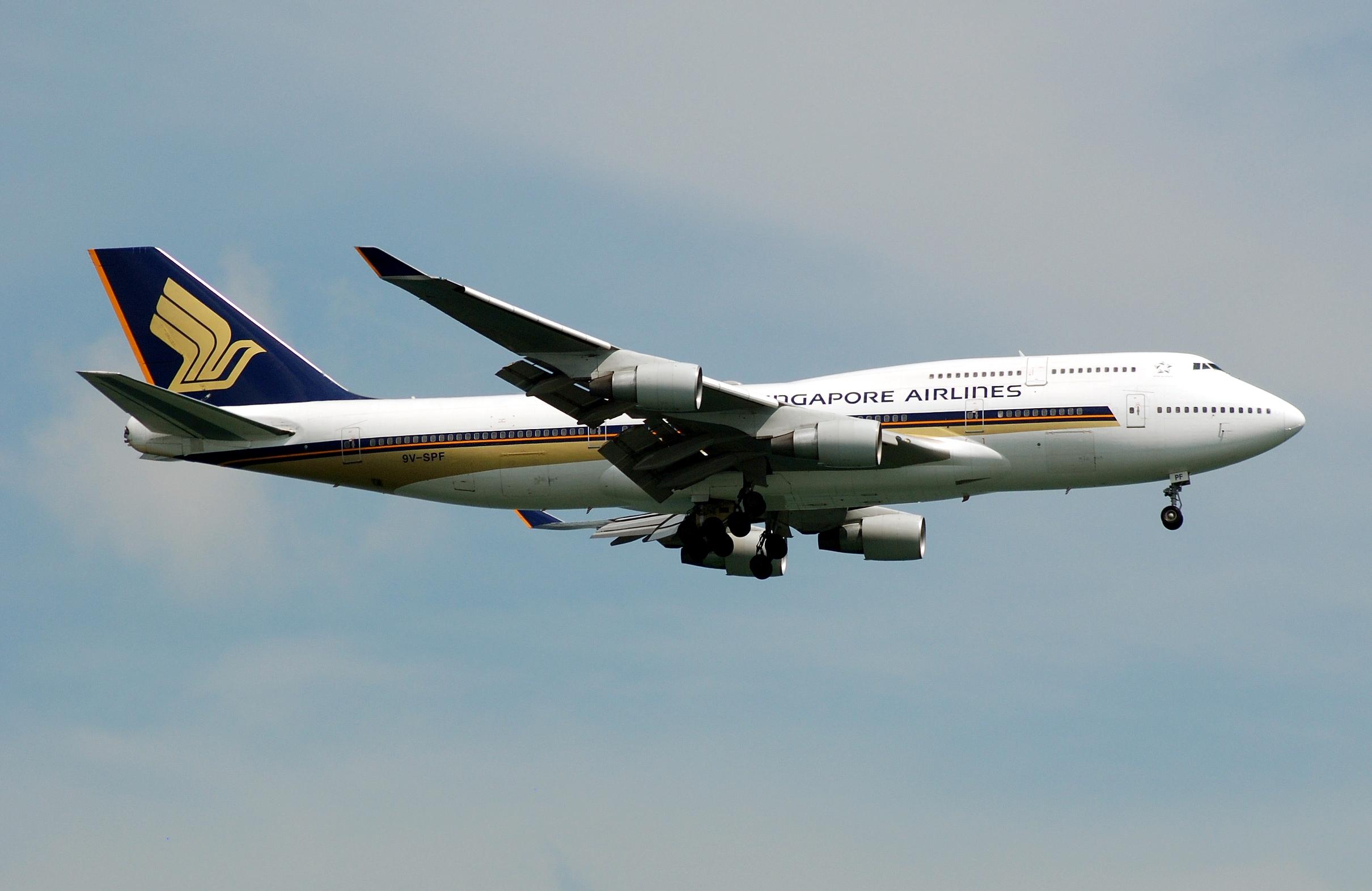 photos of singapore airport