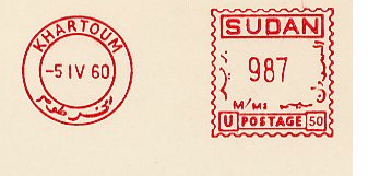 Sudan stamp type 2.jpg