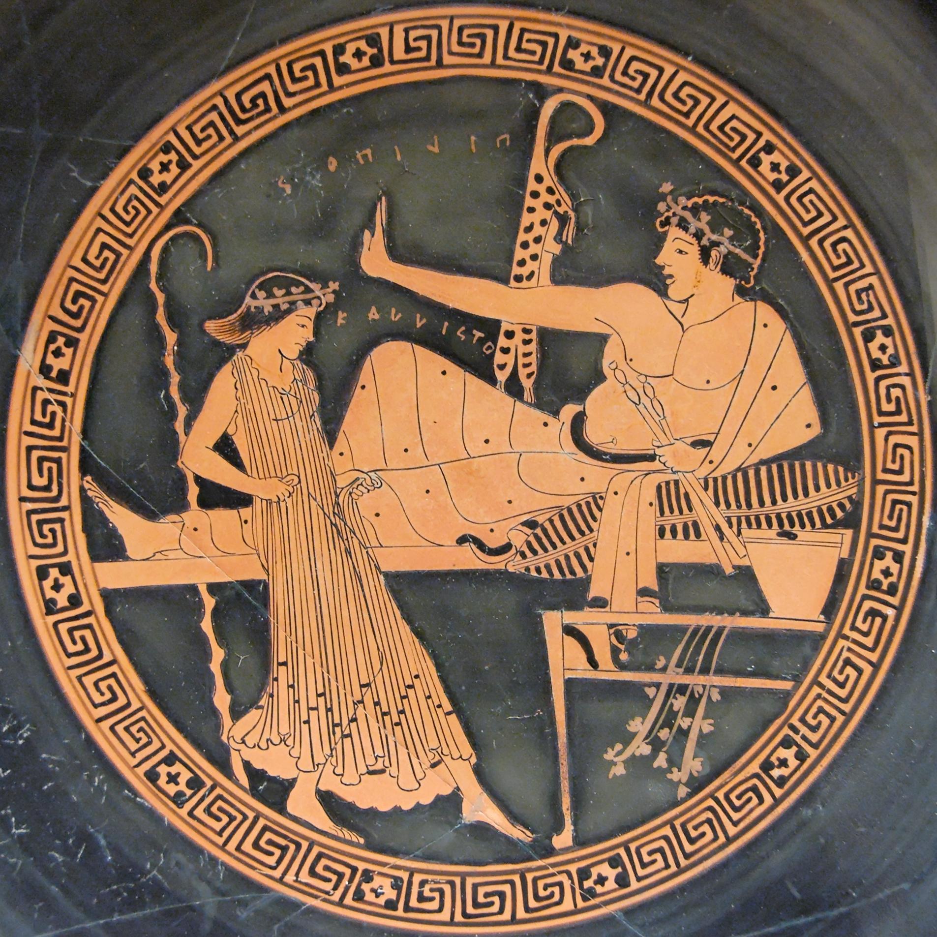 Gender studies in ancient Greece