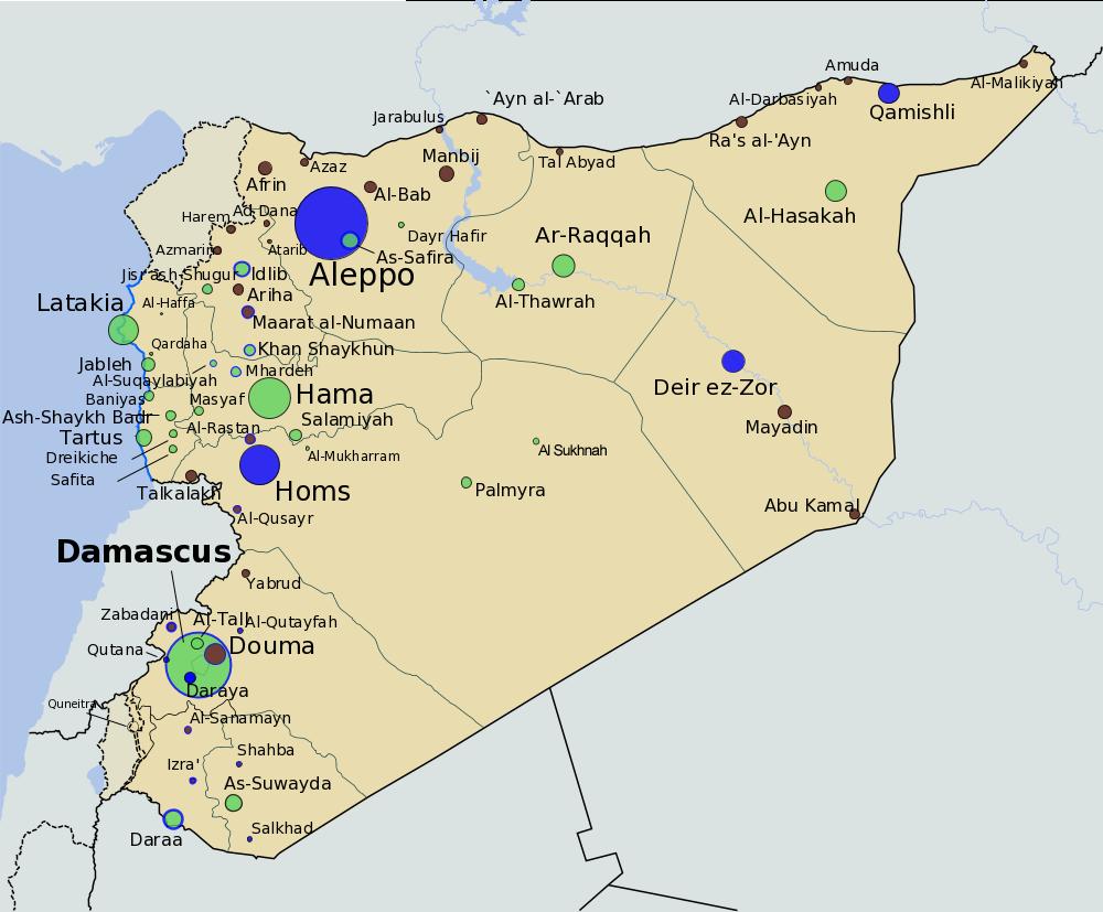 FileSyrian Civil Warpng Wikimedia Commons - Qamishli map