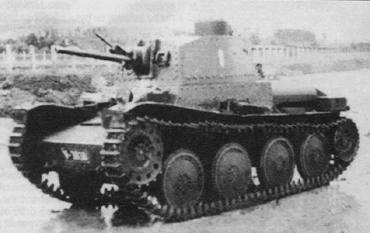 Tank_LT-40.jpg