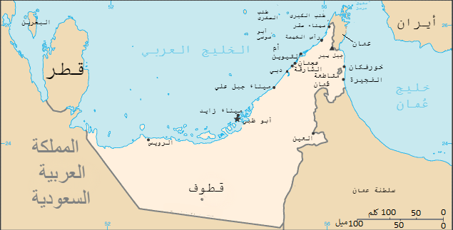 File Tc Map Ar Png Wikimedia Commons