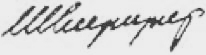 The signature of Serj Sargsyan.jpg