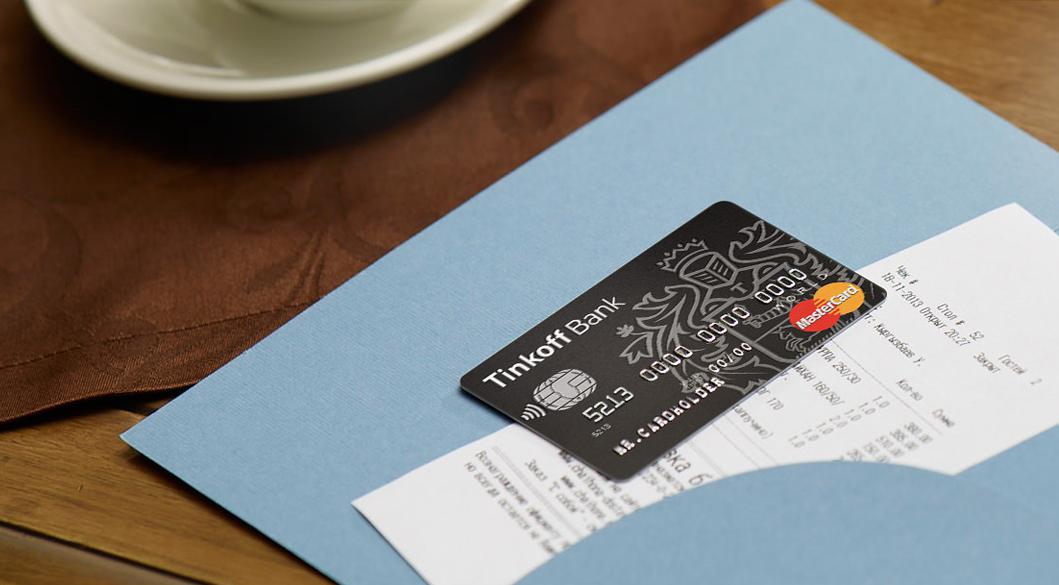 File:Tinkoff Bank debit card.jpg - Wikimedia Commons