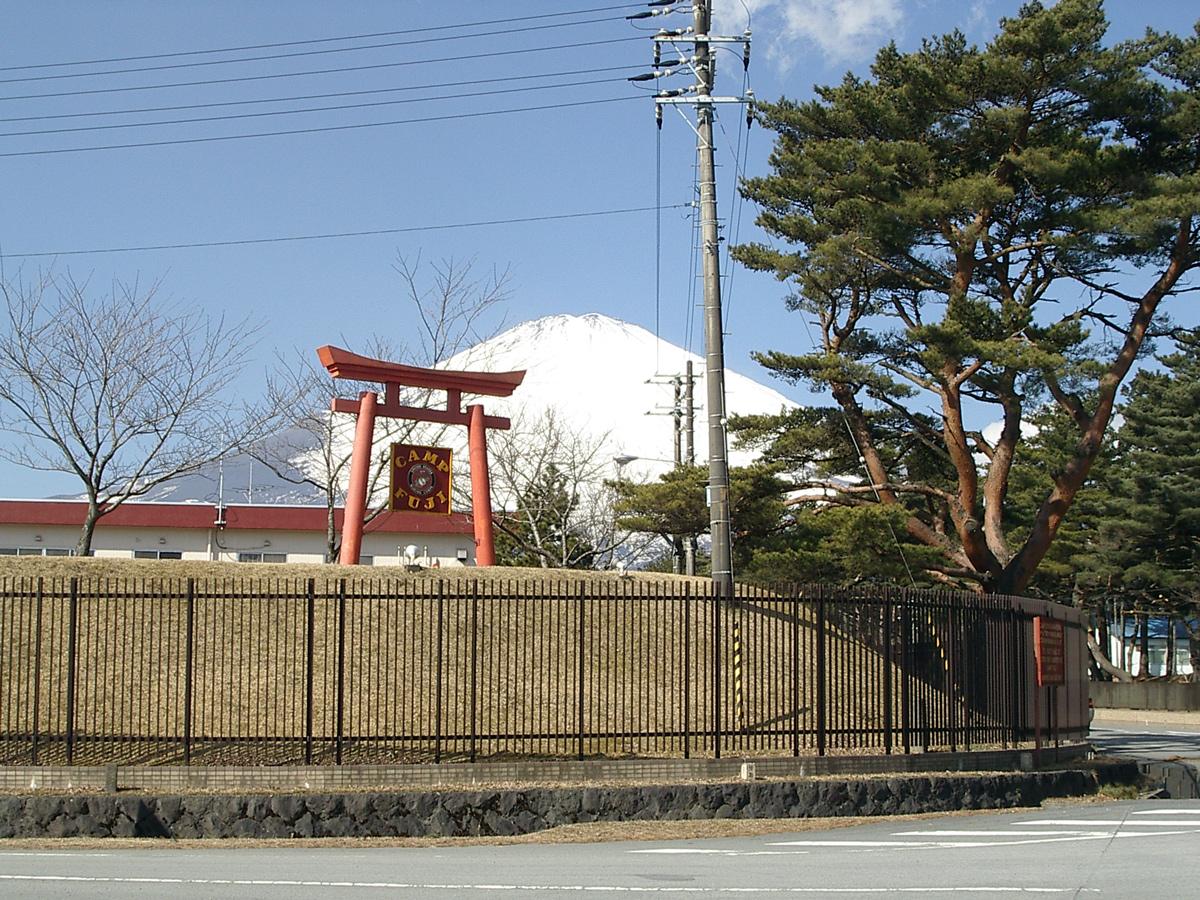 Camp Fuji  Wikipedia