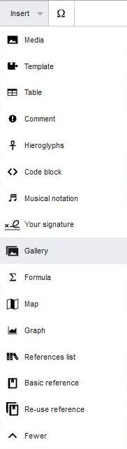 Συνδέστε τη Βικιπαίδεια