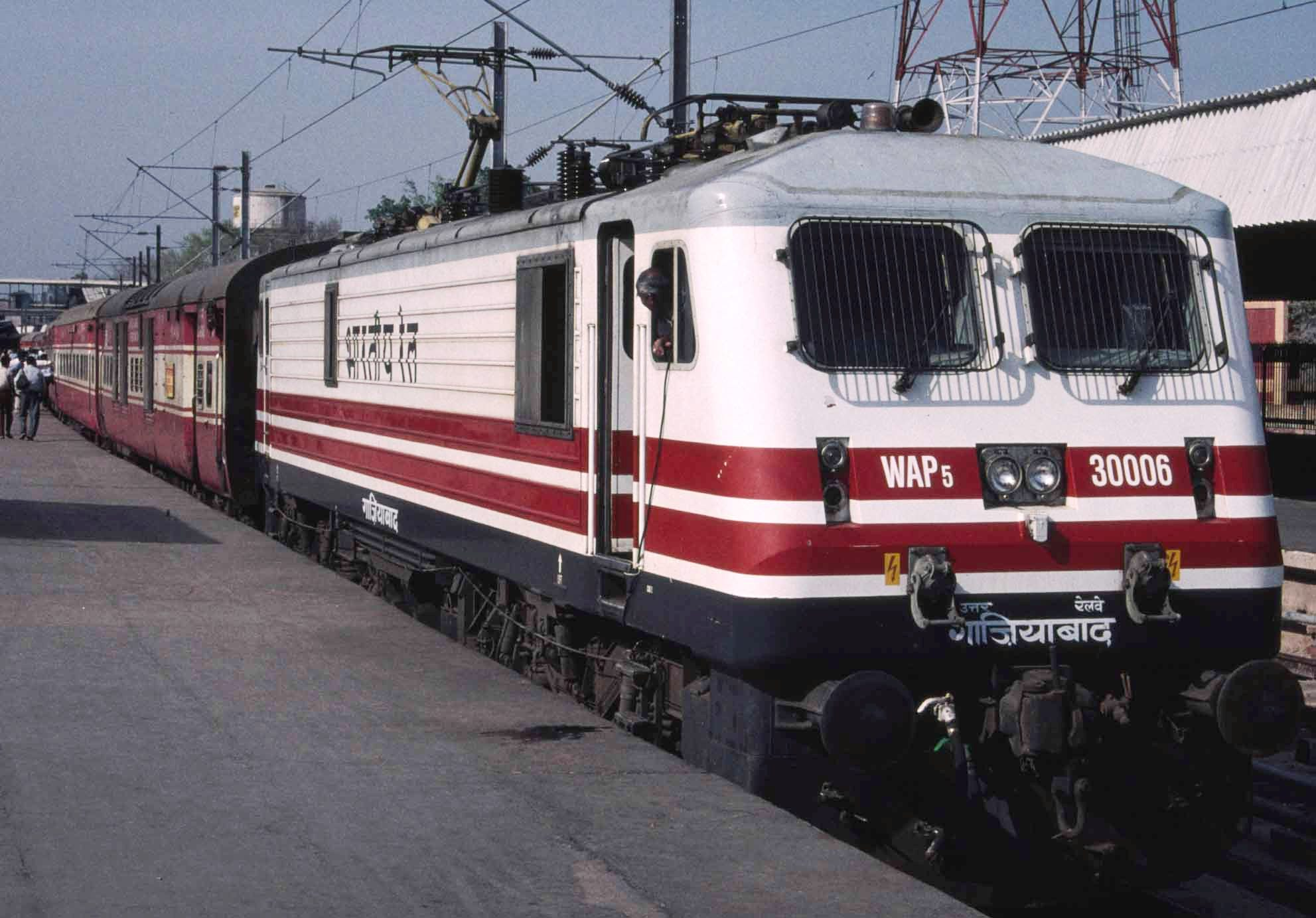 railways in india Indian railways is penetrating more and more into the far-flung regions of india the influx of rail tracks in the areas leads to the arrangement of railway stations.