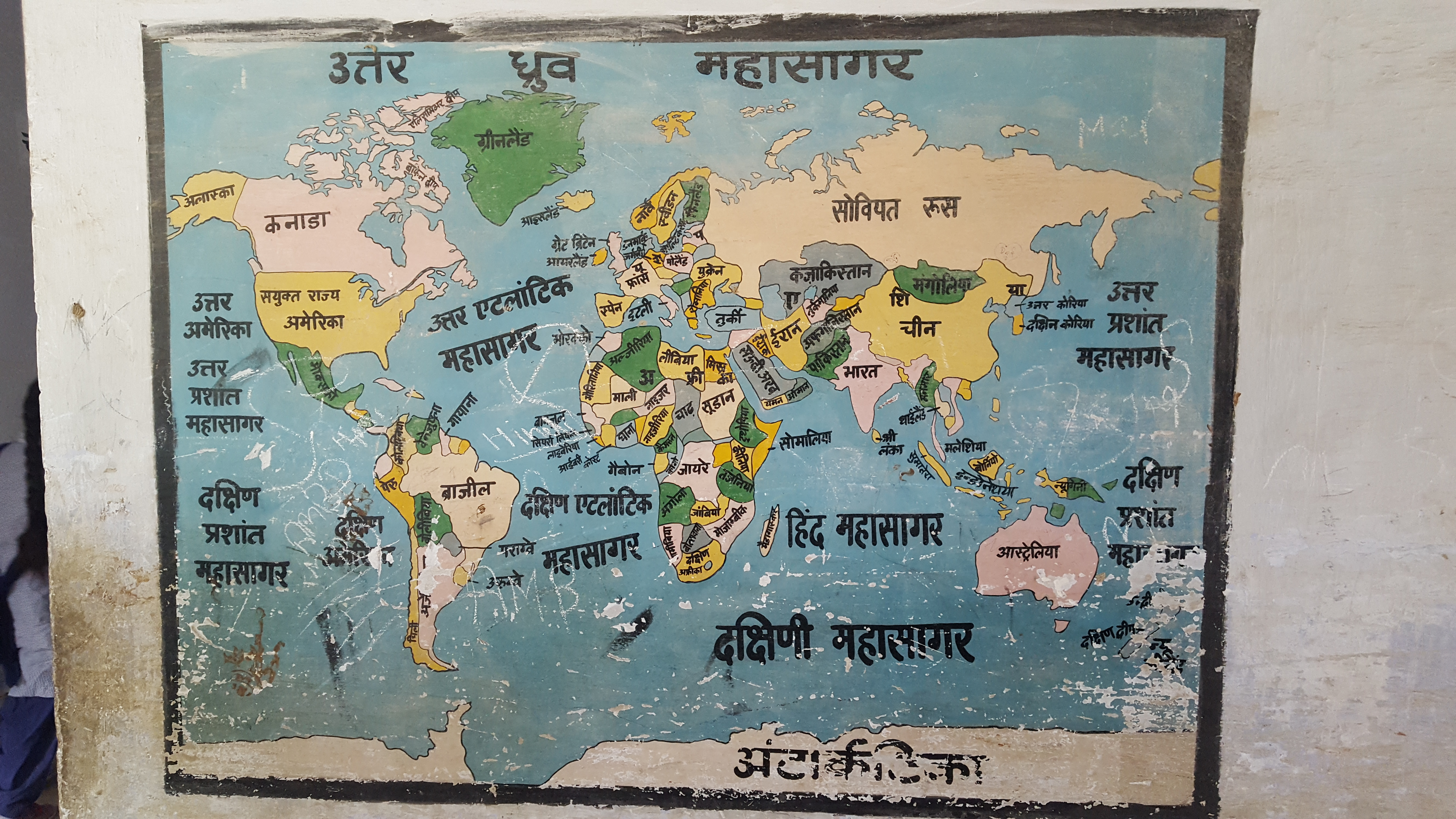 Fileworld map in hindig wikimedia commons fileworld map in hindig gumiabroncs Images