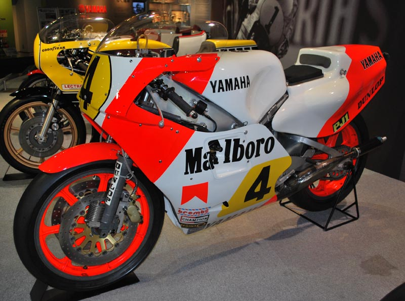 File:Yamaha YZR500 (OW70).jpg
