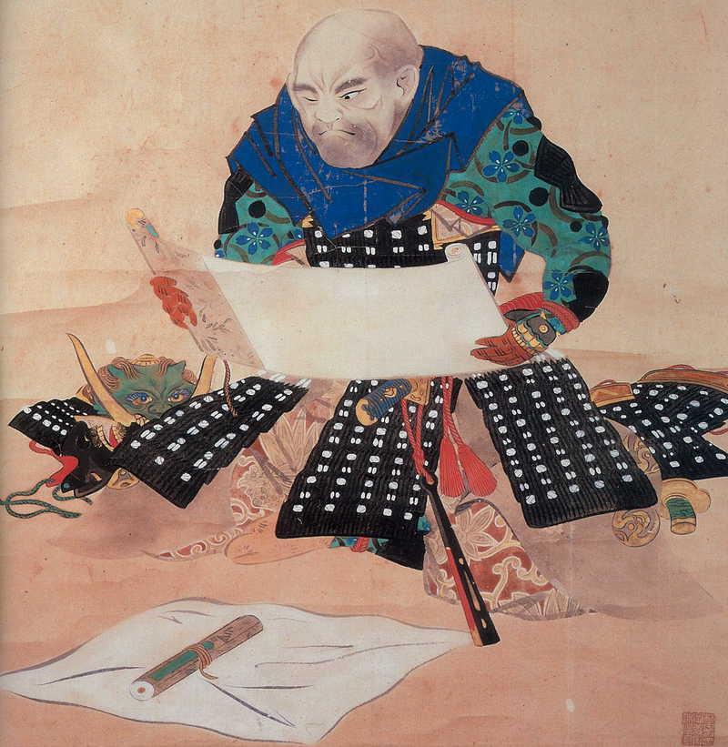 Yamamoto Kansuke.jpg