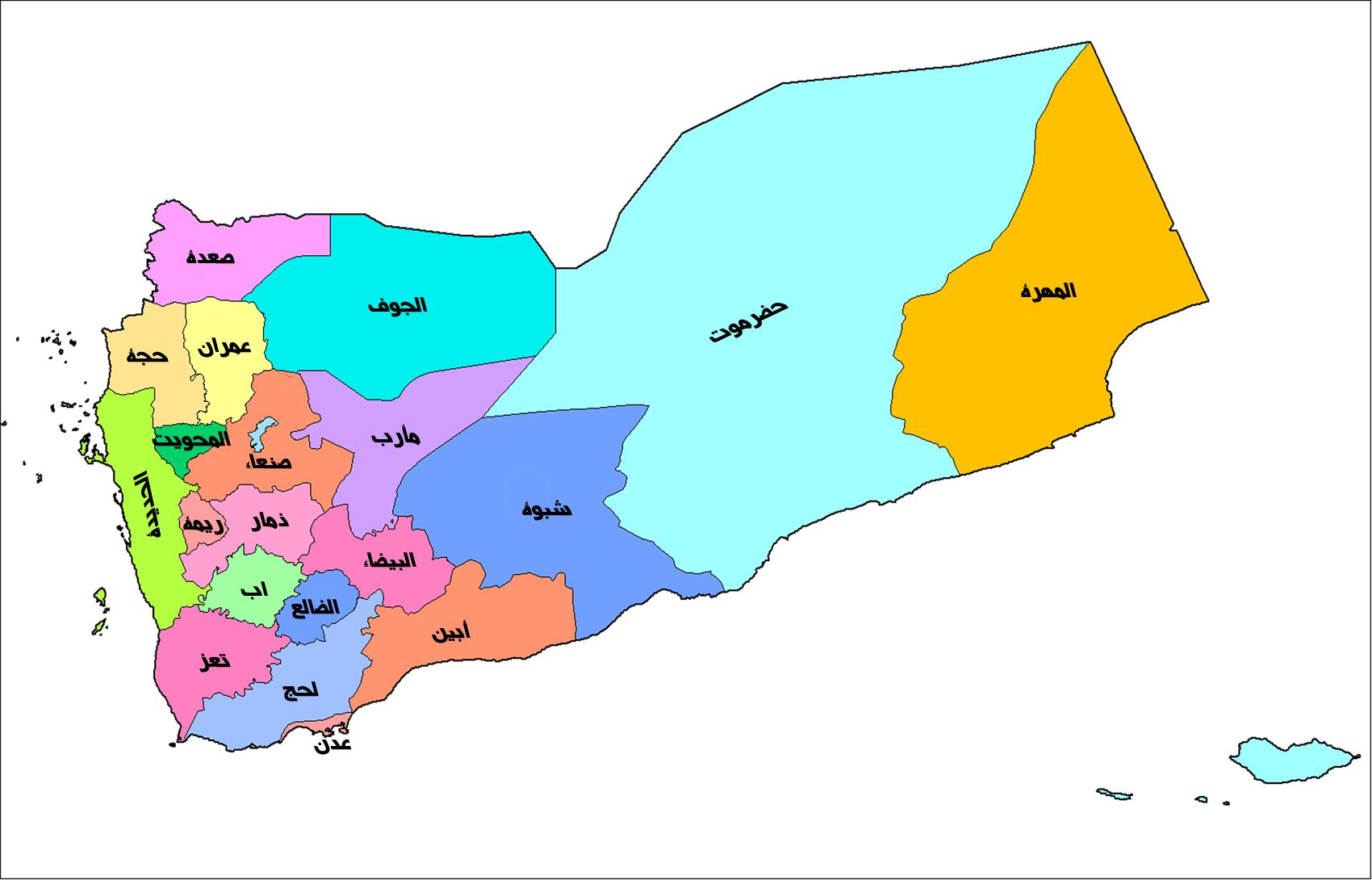 خريطة توضح محافظات اليمن.