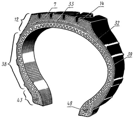 бортовое кольцо под № 48