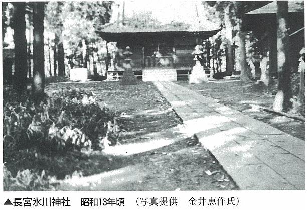 ファイル:昭和13(1938)年本殿正面.jpg - Wikipedia
