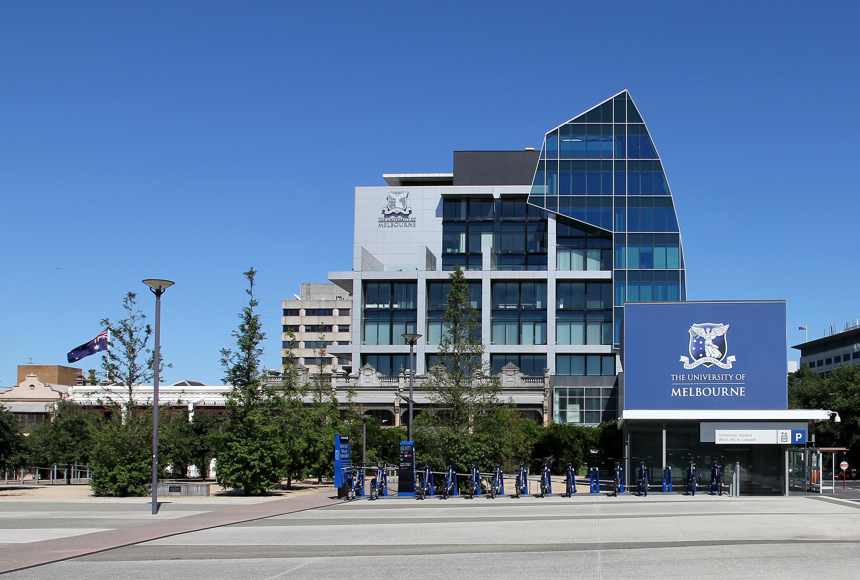 English: Alan Gilbert Building, University of ...