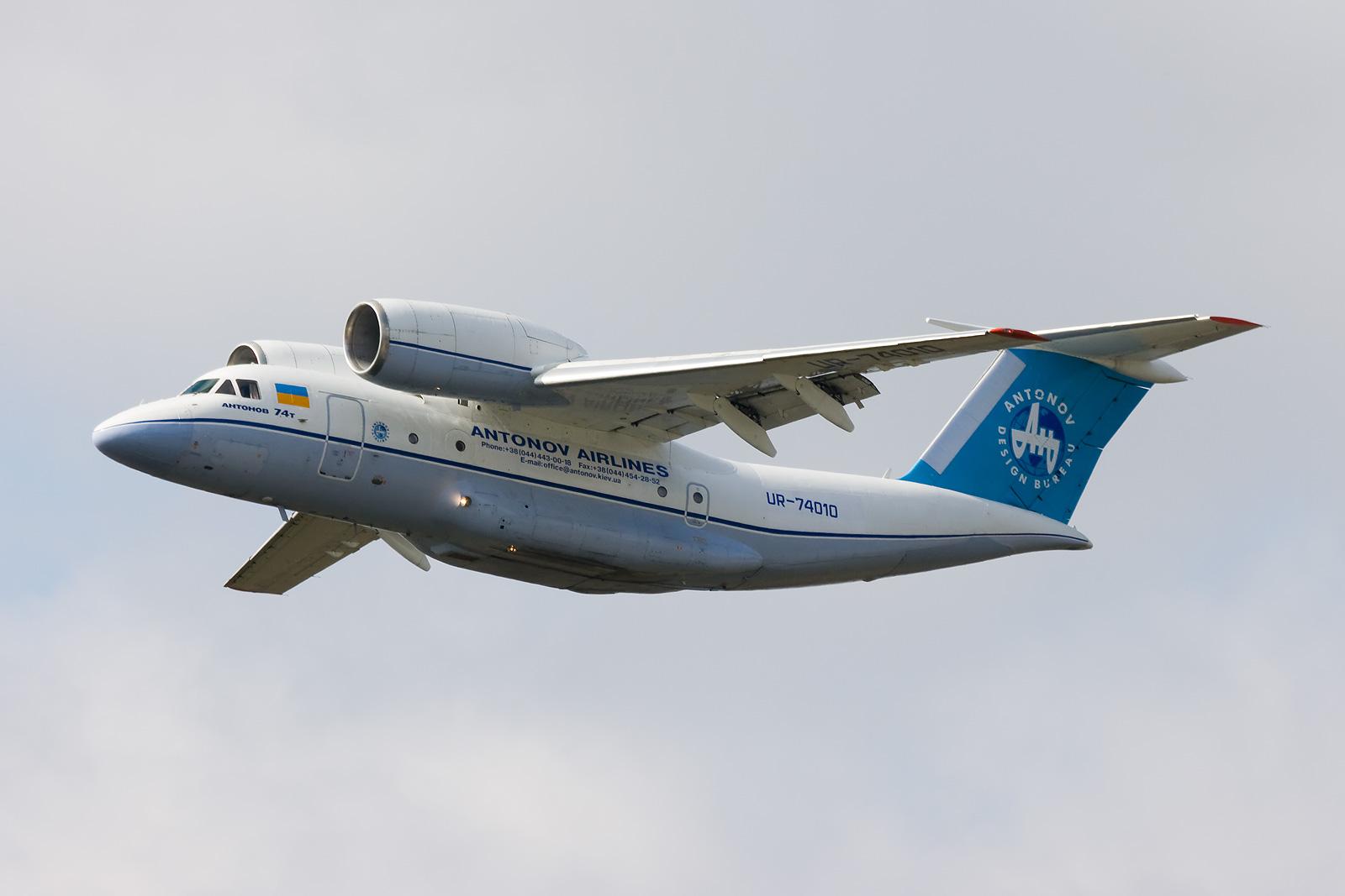 Antonov Airlines Wikipedia