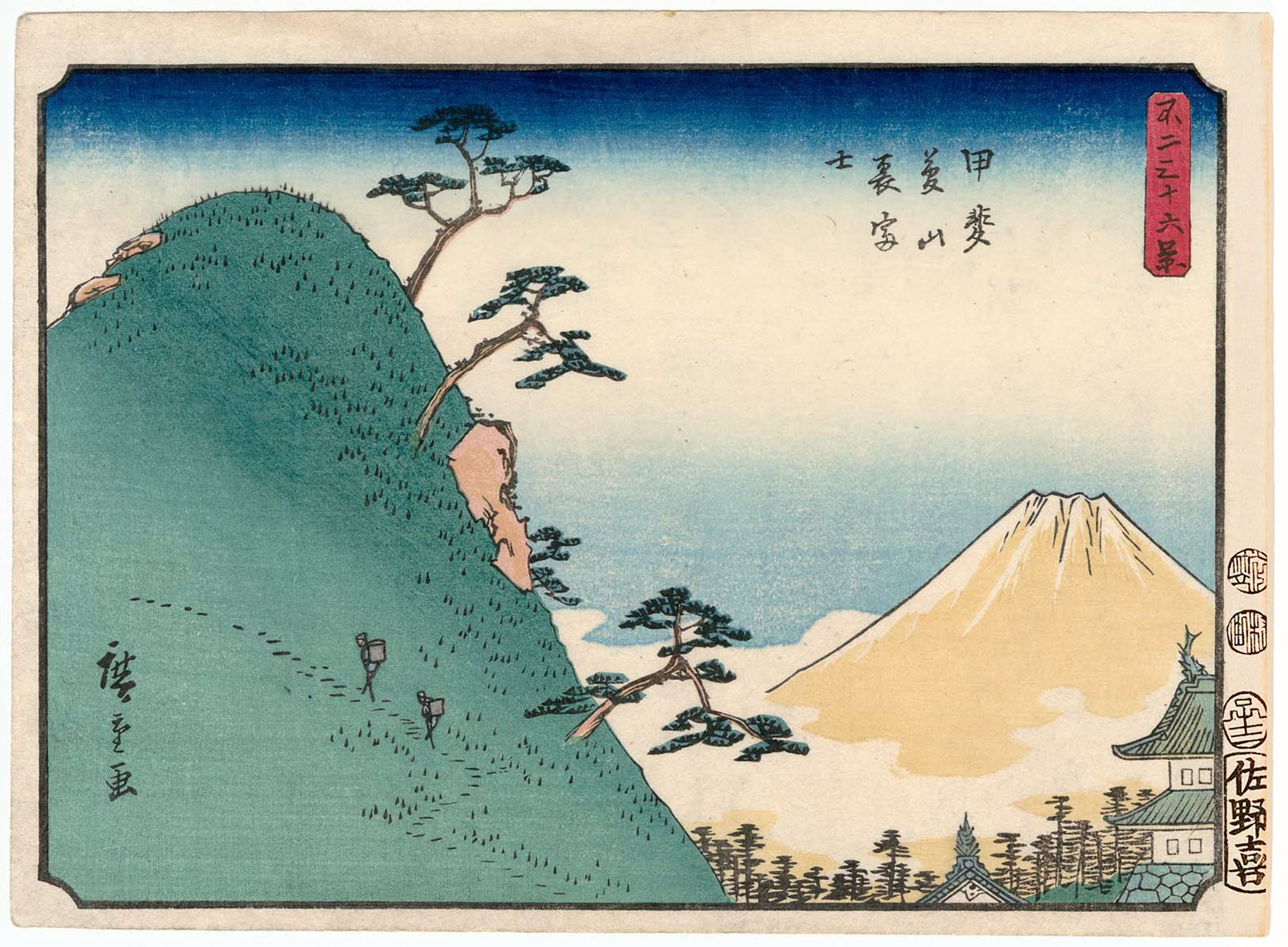 https://upload.wikimedia.org/wikipedia/commons/e/e1/Back_View_of_Fuji_from_Dream_Mtn_in_Kai_Province_%28Hiroshige%2C_1852%29.jpg