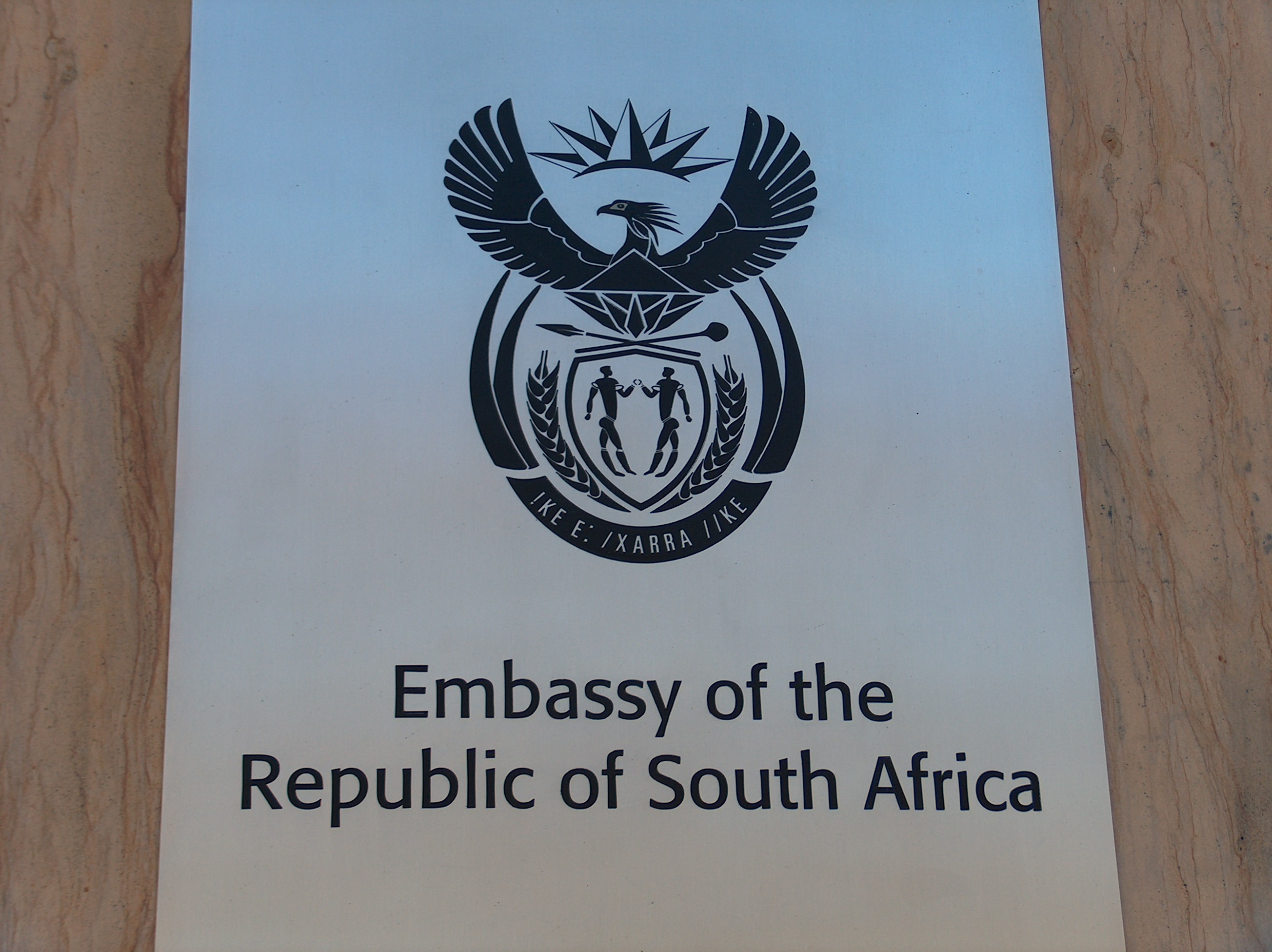 Visa Rejections at SA Embassies
