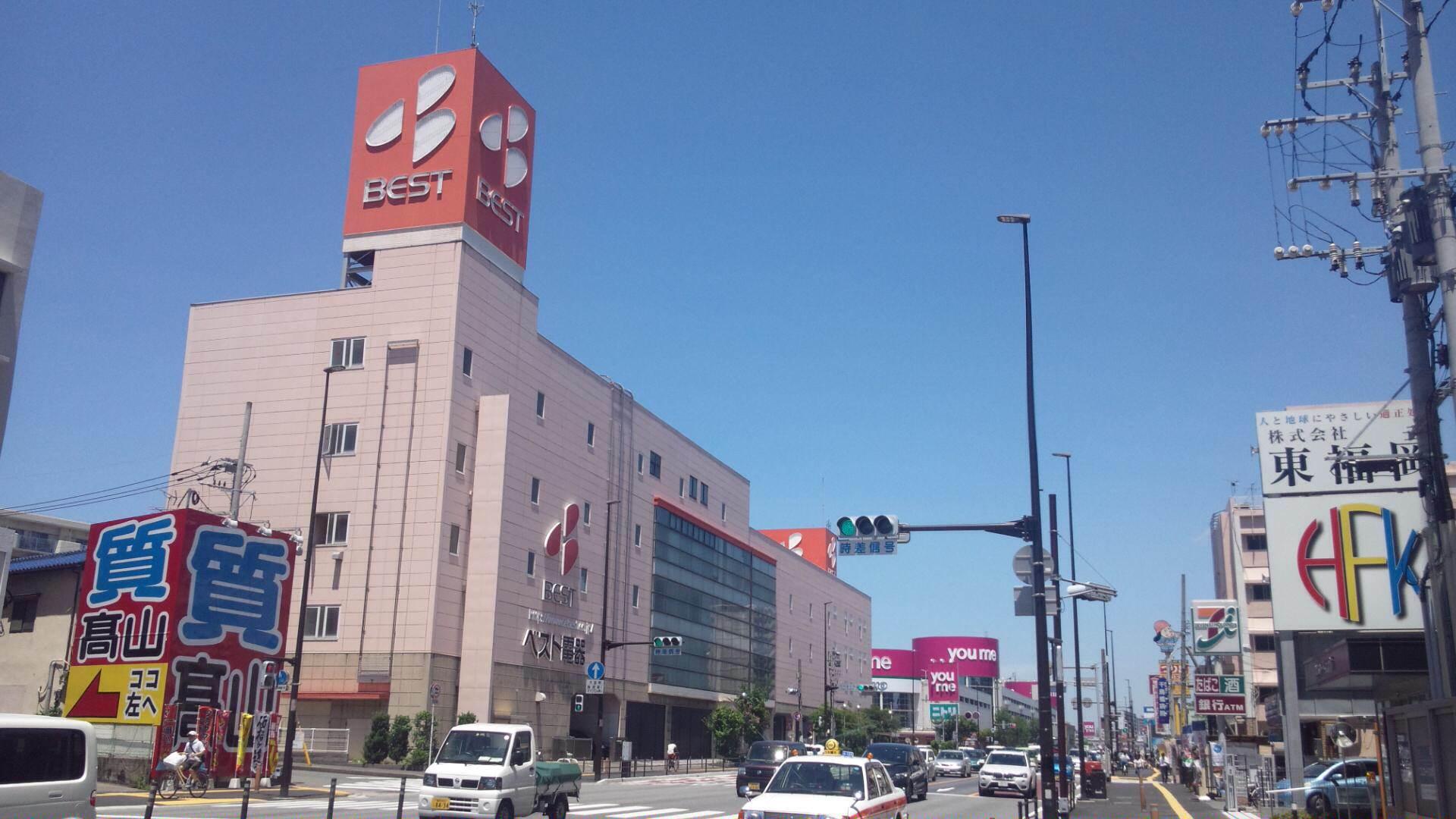 ベスト 電器 沖縄