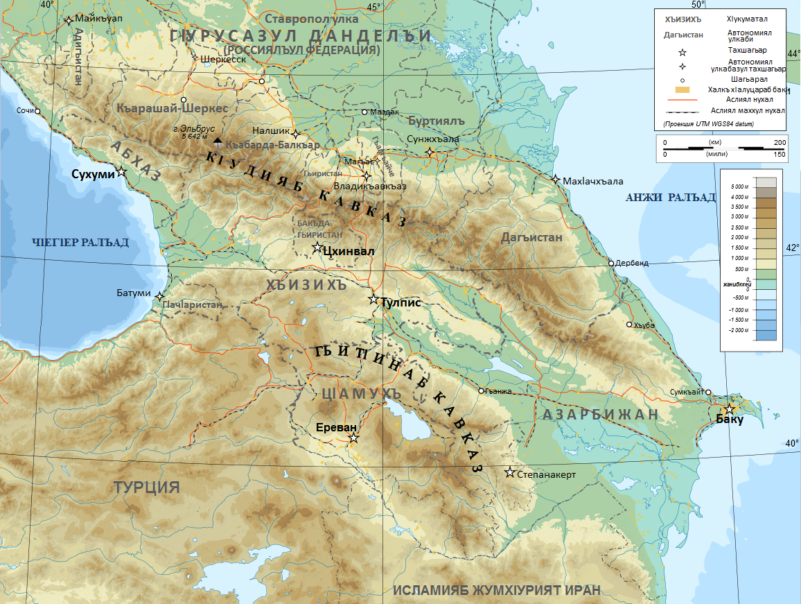 File Caucasus topographic map Wikimedia Commons