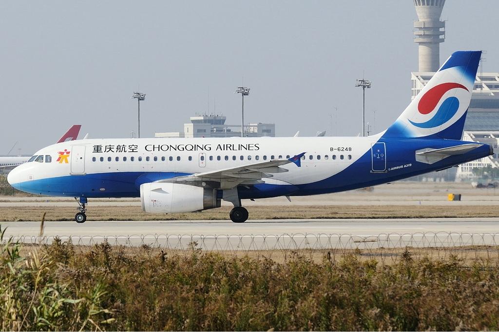 Aerolíneas de Chongqing (Chongqing Airlines). Sayt.2 Oficial