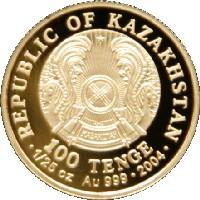 Туркестан город монеты чем отмыть монеты чтобы блестели