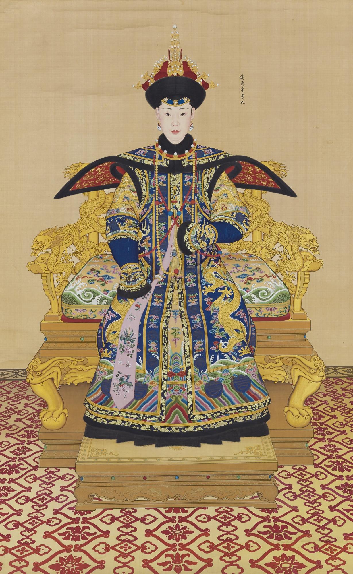 Consort ChunHui