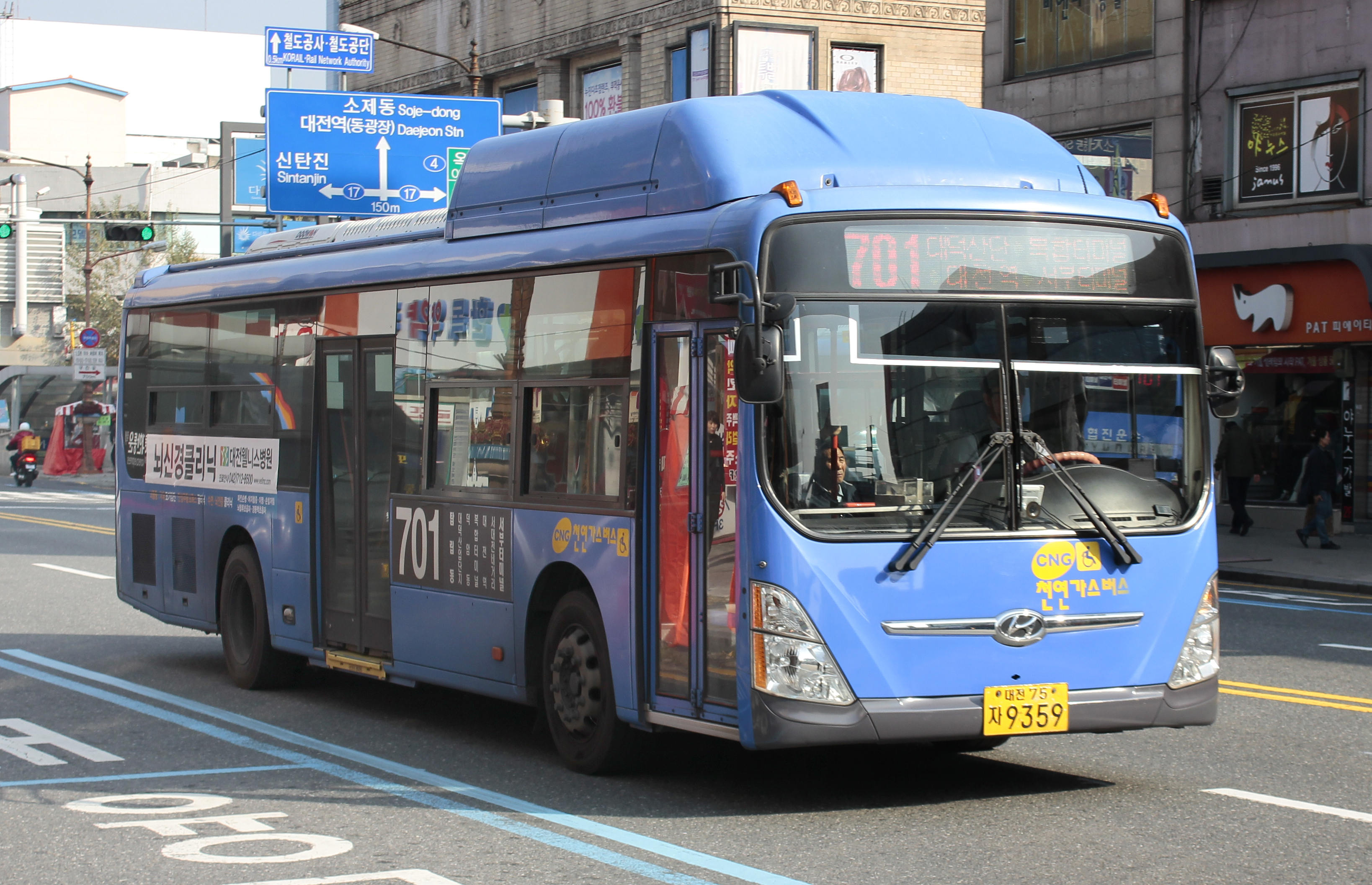 file:daejeon bus route 701 - wikimedia commons