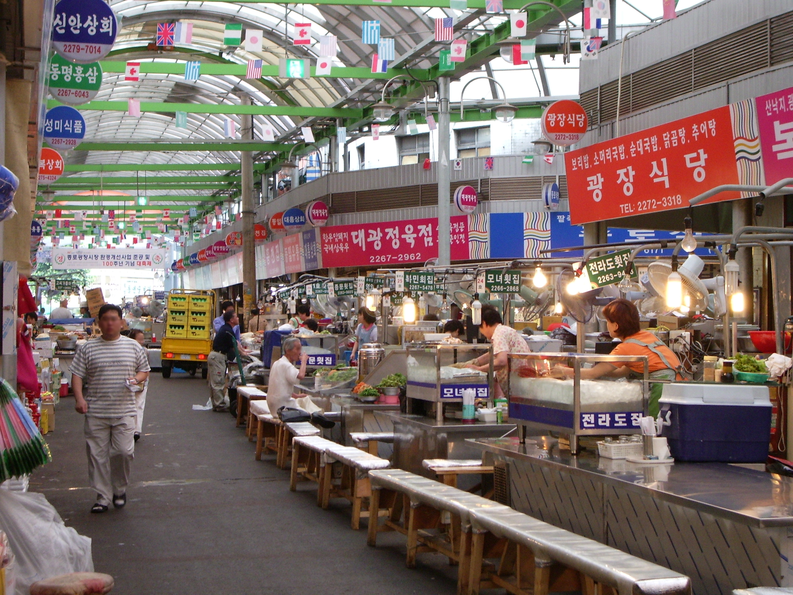 Korean Food Market Orlando Fl