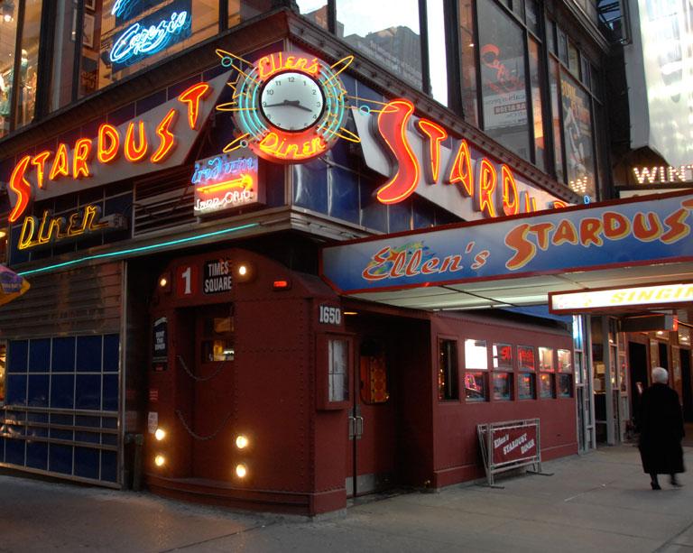 Ellen 39 s stardust diner wikipedia for Top of the rock new york restaurant