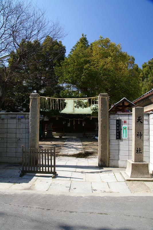 天神社 (大阪市福島区) | Mapio.net