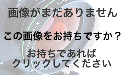 生誕80年 松本零士の世界展 銀河鉄道999、宇宙戦艦ヤマト・・・
